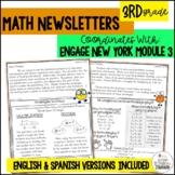 Math Newsletters & Games 3rd Grade Module 3