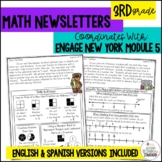 Math Newsletters & Games 3rd Grade Module 5 Engage New York