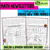 Math Newsletters & Games 4th Grade Module 1 Engage New Yor
