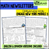 Math Newsletters & Games 4th Grade Module 3 Engage New Yor
