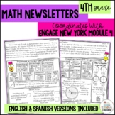 Math Newsletters & Games 4th Grade Module 4 Engage New Yor