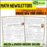 Math Newsletters & Games 4th Grade Module 5 Engage New Yor