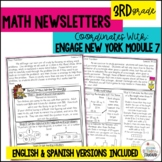 Math Newsletters & Games 3rd Grade Module 7 Engage New York