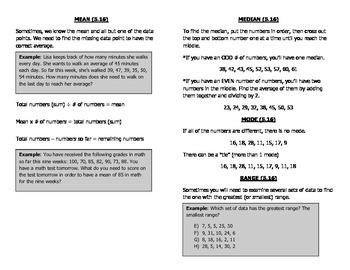 Math Notebook Notes: Find Mean, Median, Mode, Range