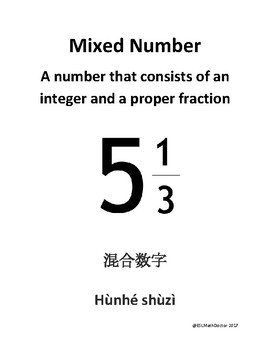 Math Number Sense Word Wall English to Chinese