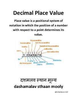 Math Number Sense Word Wall English to Hindi