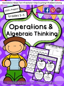 Math Operations Number Sense BUNDLE