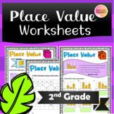 Math Number Worksheets Bundle!!!