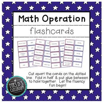 Math Operation Word Flashcards {Freebie}