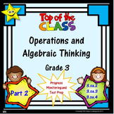 Math Operations and Algebraic Thinking Quizzes, Part 2 Dis