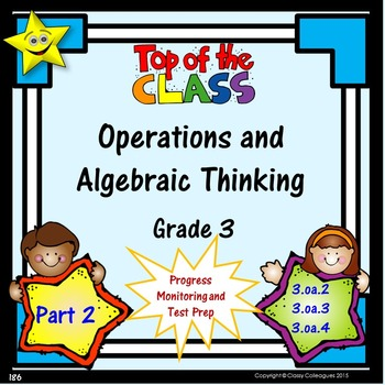 Math Operations and Algebraic Thinking Quizzes, Part 2