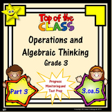 Math Operations and Algebraic Thinking Quizzes, Part 3 Dis