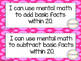 Math PA Core 2nd Grade Standards and I Can Statements