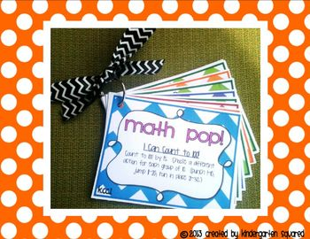 Math POP!  Active Task Cards for Common Core Kindergarten Daily Review!