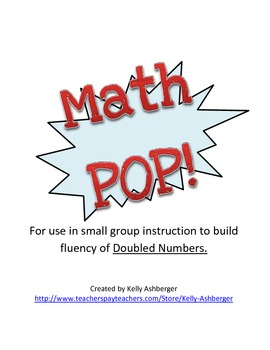 Math POP!  Doubled Numbers