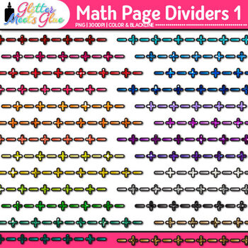 Math Page Dividers Clip Art | Rainbow Glitter Borders for Worksheets
