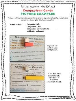 Math Partner Game - Multiplicative Comparison Word Problems 4.OA.1.2