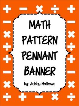 Math Pattern Pennant