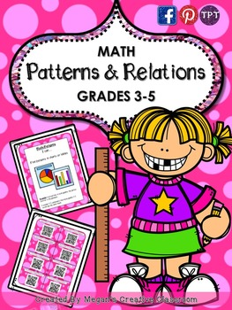Math Patterns Unit Lessons, Centers, Final Project, Study Notes Unit Test