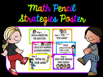 Math Pencil Strategies Poster