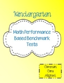 Math Performance Task Benchmark