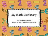 Math Personal Dictionary (for Primary Grades: K-3)