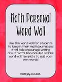 Math Personal Word Wall
