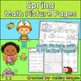 Math Picture Pages - The Bundle!