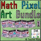 Math Pixel Art Bundle 1 - Geometry