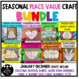 Math Place Value Craft Seasonal BUNDLE