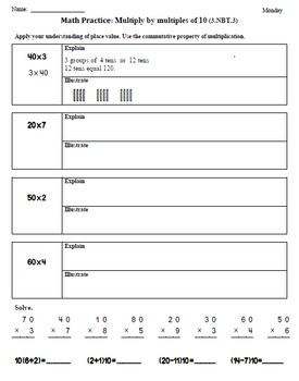 Math Plans & Sheets(3.NBT.3)Multiples of 10 3rd Grade Common Core 2nd 9 Weeks