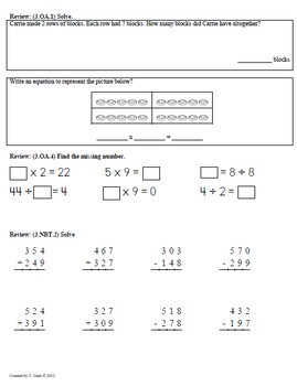 Math Plans & Sheets(3.NF.3) Fractions Part2: 3rd Grade Common Core 3rd 9 Weeks