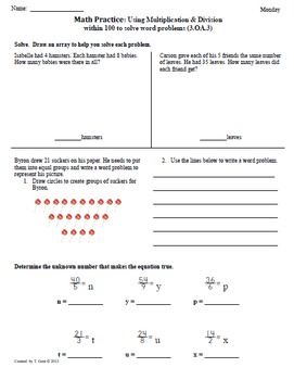 Math Plans & Sheets(3.OA.3)Word Problems -3rd Grade Common Core 1st 9 Weeks