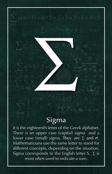 Math Poster - Sigma