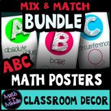 Math Posters BUNDLE - ABCs of Math Classroom Decor Alphabet