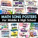 Middle School & Algebra - Math Posters Inspired by Song Lyrics - Bulletin Board