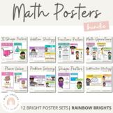 Math Posters - Rainbow Decor - BUNDLE