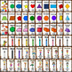 Math Posters (Numbers, Vocabulary, Colors, Shapes) Safari Theme BACK TO SCHOOL