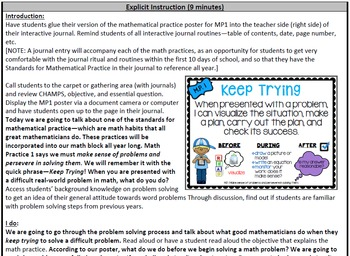 Math Practice 1 Classroom Poster, Lesson Plan, and Journal Pages