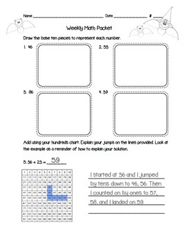 Math Practice / Homework Packets for the YEAR!