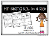 1st Grade Math Practice Plan-on-a-Page- 15 Weeks + Assessment Recording Sheet