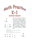 Math Practice Sheets K-1 (in Spanish): Numbers, Patterns,