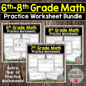 Math Practice Worksheets Bundle