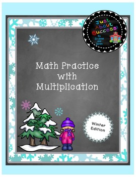 Math Practice with Multiplication
