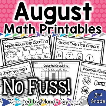 Math Printables for August (No Fuss!)
