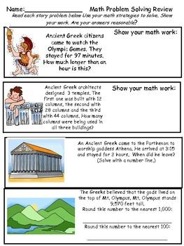 Math Problem Solving: Ancient Civilization Set