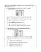 Math Problem Solving-Logical Reasoning 3