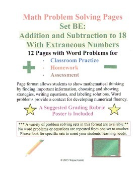 Math Problem Solving Set BE: Add and Subtract to 18 With Extraneous Numbers