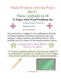 Math Problem Solving Set C: Three Addends to 18