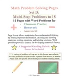 Math Problem Solving Set D: Multi-Step Problems to 18